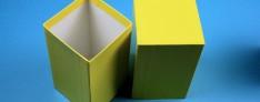 Geschenkbox 13,6x13,6x13 cm